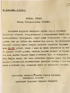 Telegramma2